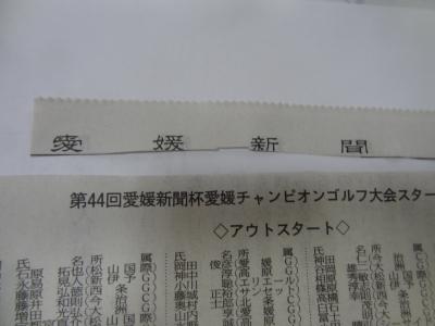 042.JPG