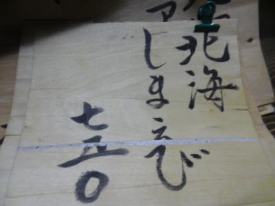 DSC09829.JPG