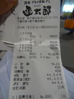 DSC09626 (1).JPG