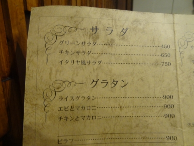 DSC09683.JPG