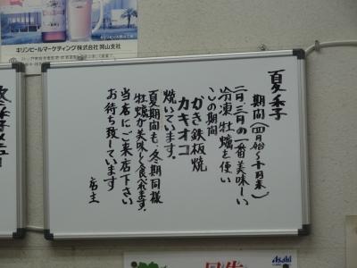 DSC04820.JPG