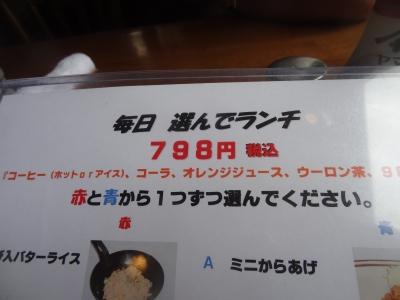 DSC05781.JPG