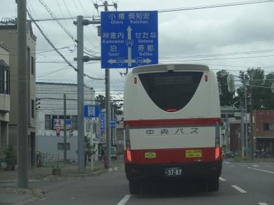 DSC06626.JPG