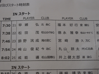 DSC08189.JPG