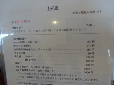 DSC07868.JPG