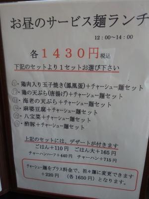 DSC09210.JPG