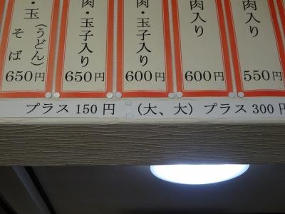 DSC09678.JPG