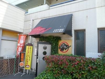 ブログ:お好み:モダン 025.jpg