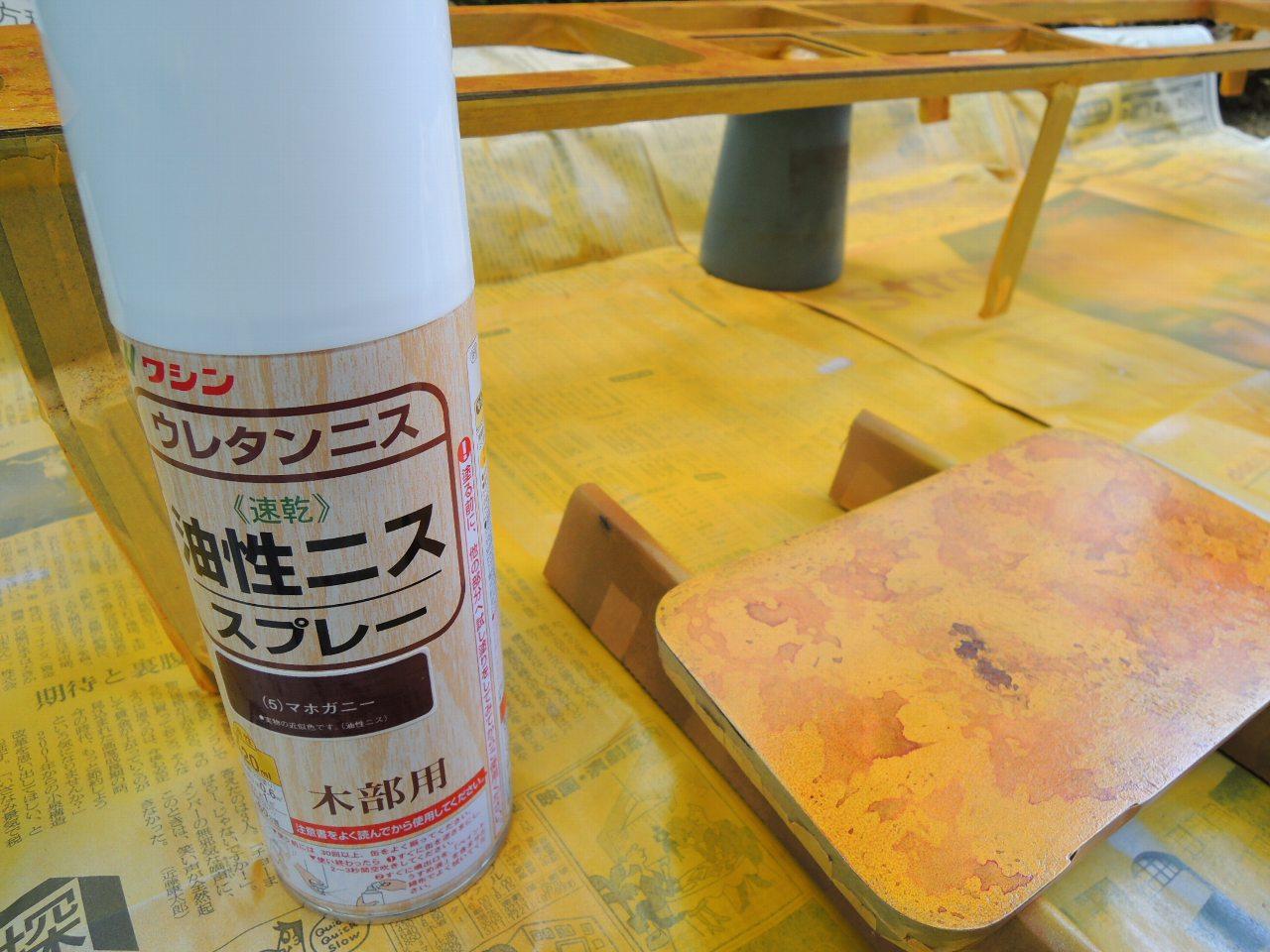 塗り 方 ニス 油性