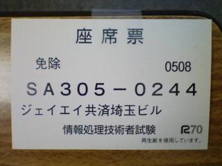 20101017102621.jpg