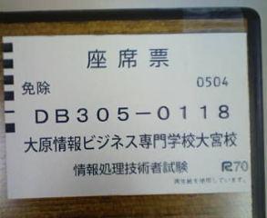 20110626100931.jpg