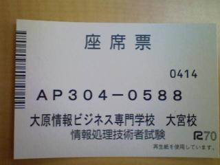 20120415120721.jpg