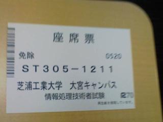 20131020102233.jpg