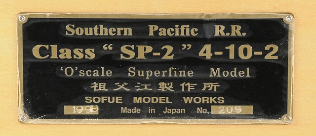 SP 5000 Sofue - Box Label.jpg