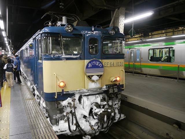 P1070508.jpg