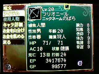 201007291817000.jpg