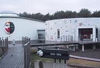 寺山修司記念館