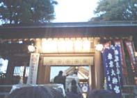 東京大明神