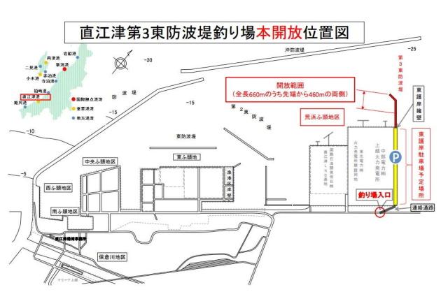 02_naoetsu_pdf.jpg