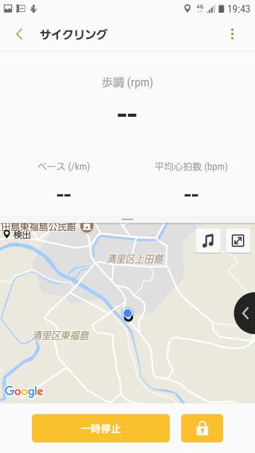 Screenshot_20180528-194322.png