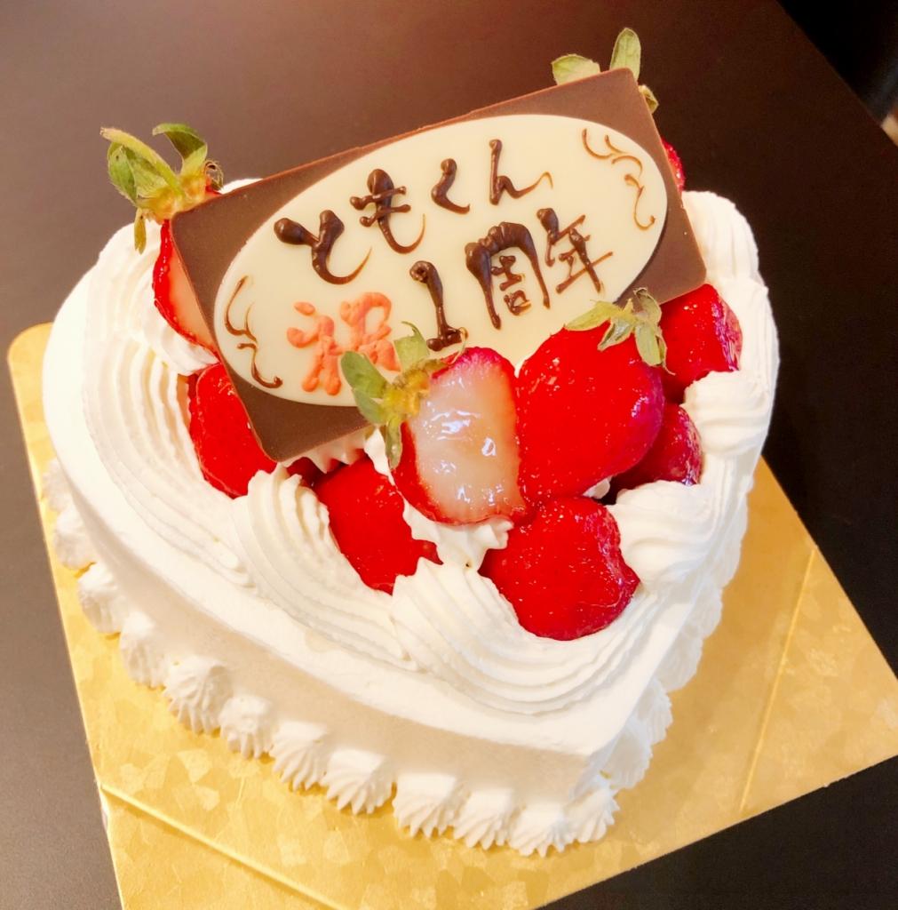 木村1周年ケーキ