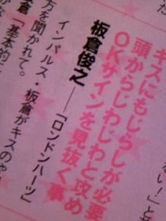 20070530_345694.JPG