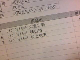 TS3C002700010001.JPG