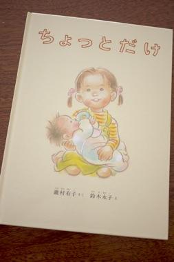 P1170433 のコピー.JPG