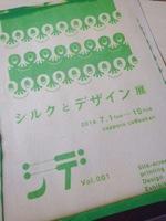シデ写真 のコピー.JPG