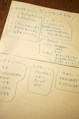 P1180432 のコピー.JPG