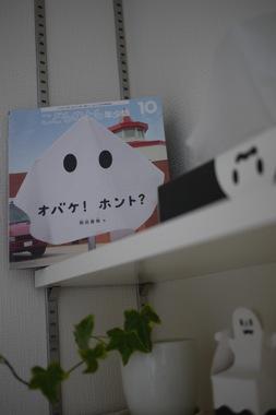 P1180834 のコピー.JPG