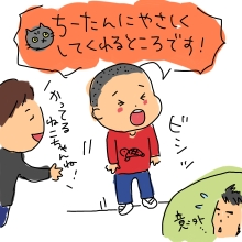 20121027_172438.jpg