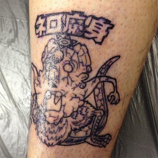 ビックリマン 刺青 タトゥー ネロ魔身