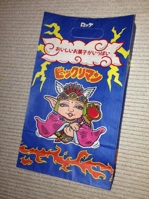 ビックリマン 紙袋