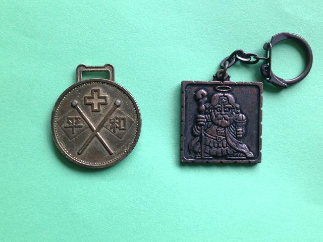 ビックリマン 勲章メダル 合金ホルダー