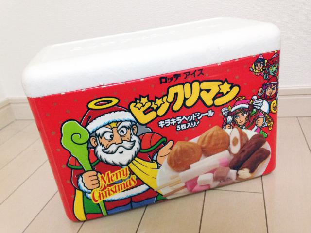 ロッテアイスビックリマン(キラキラヘッドシール3枚入り!)福袋版 パッケージ ビックリマン