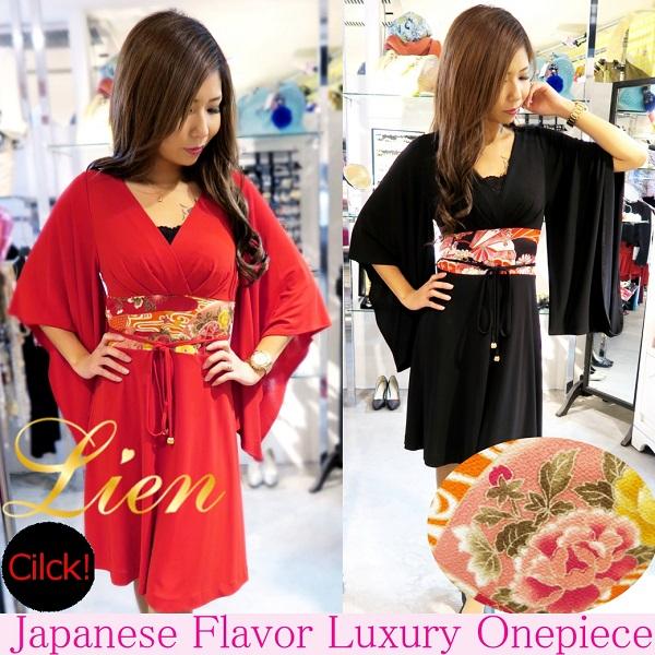 【SexyLuxuryなレディースファッションブランド Lien】 ⇒http//lien,gemma.jp/