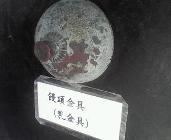 鵜戸神宮の乳金具。