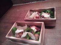 河豚と海老芋の唐揚げ、音吹ルッコラのサラダ