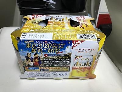 中古車 ホンダ タッカー 姫路 バモス