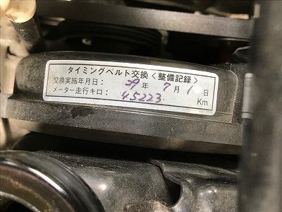 中古車 三菱 タッカー 姫路 eKワゴン