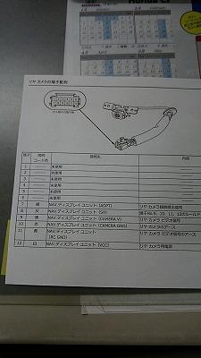 中古車 ホンダ タッカー 姫路 ステップワゴン