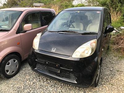 中古車 ホンダ タッカー 姫路 ライフ
