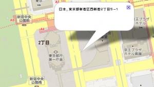 Google Mapから住所検索