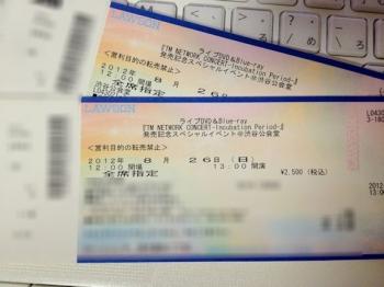 TM NETWORKイベントチケット