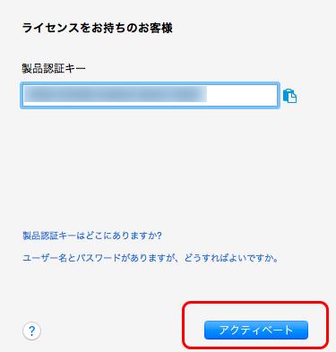 スクリーンショット 2019-04-04 15.51.45.jpg
