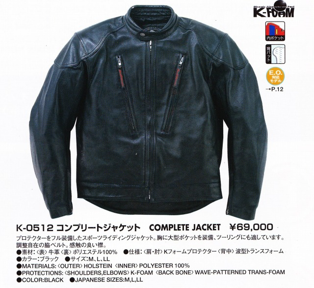 K-0512.jpg