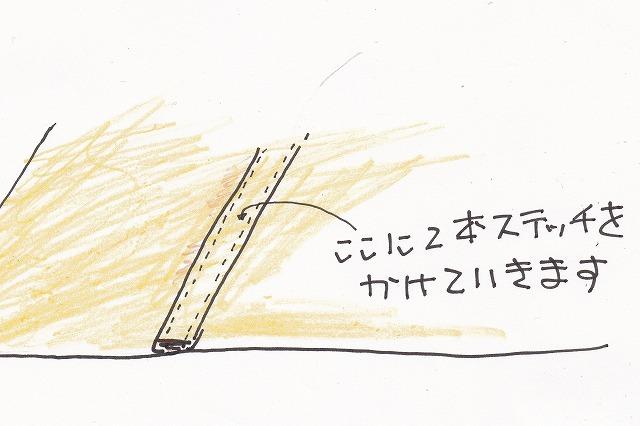 orifuse5.jpg