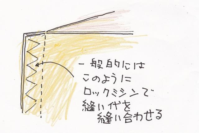 orifuse6.jpg