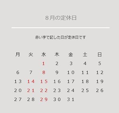 スクリーンショット 2018-08-19 11.57.21.jpg